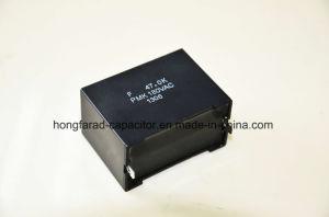 Pmk Metallized Polypropylene Film Capacitor for White Household Appliances pictures & photos