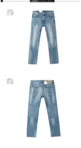 Men Jeans pictures & photos