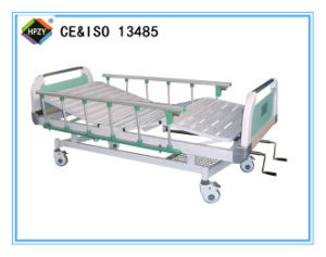 (A-68) Movable Double-Function Manual Hospital Bed