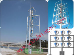 300W Maglev Wind Generator (Maglev Wind Turbine 200W-10kw pictures & photos