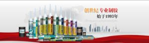 Structural Silicone Sealant for Aluminum Composite Panels pictures & photos