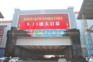 Outdoor Full Color LED Display (P10mm advertising LED Display Screen) pictures & photos