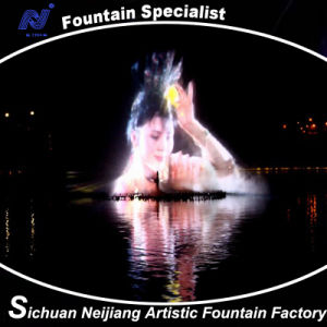 Music Dancing Fountain with Digital Laser Water Screen Curtain Movie Fountain pictures & photos