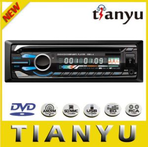 LCD Display Fixed/Detachable Panel MP3 Player for Cars Media pictures & photos
