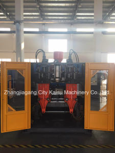 Ce for 5L Automatic Plastic Blow Moulding Machine pictures & photos