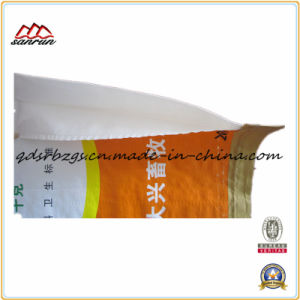New Material & Colorful Printed Packaging PP Woven Bag for Feed pictures & photos