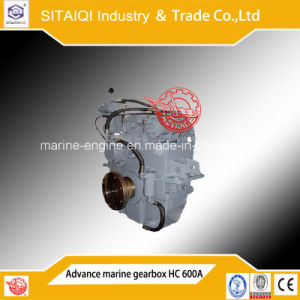 China Advance Marine Transmission Marine Gearbox Hc600A pictures & photos