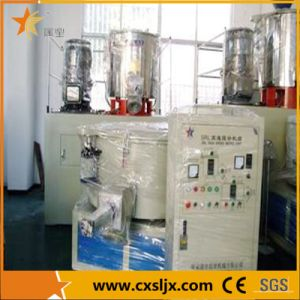 SRL-Z High Speed Plastic Mixer Unit pictures & photos