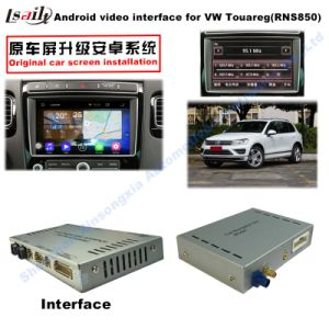 """Car HD Android Upgrade Multimedia Interface GPS Navigator for (10-16) VW 8""""Touareg pictures & photos"""