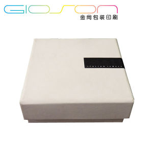 Custom Printing Paper Gift Rigid Box/ Jewelry Box pictures & photos