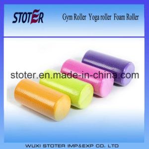 Hot Selling Exercise EVA Vibrating Foam Roller
