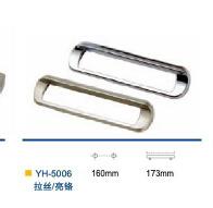 New Design Aluminium Pull Handles pictures & photos