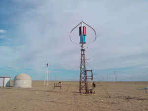 600W High Quality Vertical Wind Generator Turbine on The Mountain (200W-5kw) pictures & photos