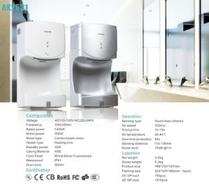 high speed automatic hand dryer handdryer pictures & photos
