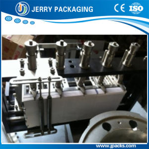 Automatic Food & Cosmetic Round Bottle Wet Glue Label Labeling Machine pictures & photos