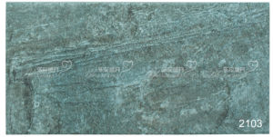 Ceramic Exterior Stone Floor Wall Tile (200X400mm)
