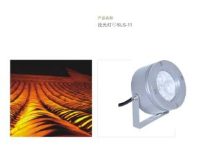 Mini Aluminumn Spot Light with Narrow Beam Mini LED Spot Light Outdoor Project Light 3W pictures & photos