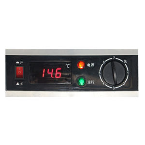 988L Vertical up Unit Sliding Multi-Door Display Refrigerator pictures & photos