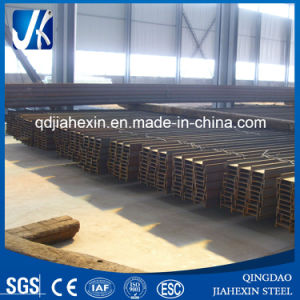 High Quality Prime Hot Rolled H Beam Steel pictures & photos