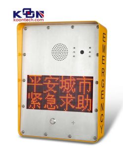 Knzd-33 VoIP Emergency Phone, Yellow Colour Handfree with Voice Telephone pictures & photos