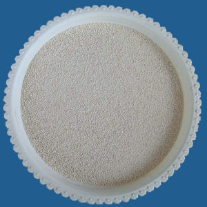 Lysine HCl for Feed Additives 98.5% pictures & photos