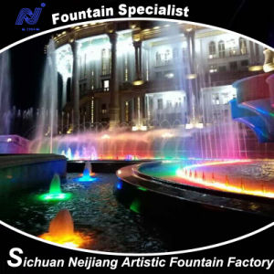 Square Water Fountain with Music