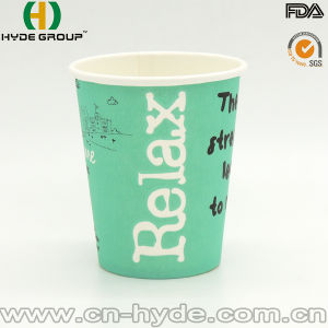 7oz Disposable Custom Printed Coffee Paper Cup pictures & photos