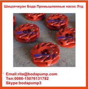 Whoesale Slurry Pump Spare Parts pictures & photos