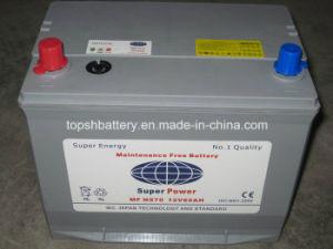 Storage Battery (NS70 12V65AH)