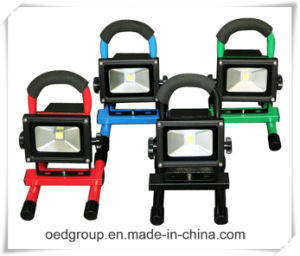 20W COB Outdoor LED Portable Flood Light AC85-265V/DC12-24V pictures & photos