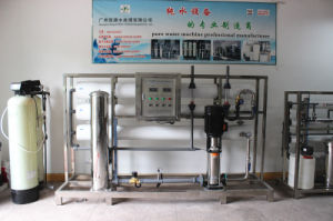 Kyro-6000 Pure Drinking Water Purifier Machine with USA Dow Membrane pictures & photos