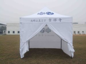 3*3m High Quality Outdoor Folding Gazebo 2016 pictures & photos
