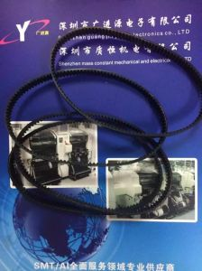 Panasonic Npm Sixteen Head SMT Angle Belt (N510055507AA) From China pictures & photos