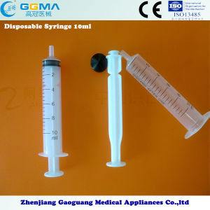 Medical Products of Disposable Syringe (XC-DS-025) pictures & photos