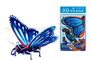 Butterfly 3D Jigsaw Puzzle, Kids Paper Puzzle Educational Toy pictures & photos