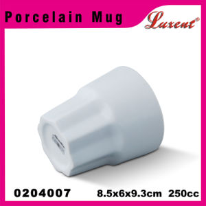 Hotel/Restaurant/Banquet/Wedding Party Microwave Oven Safe Ceramic Mug pictures & photos