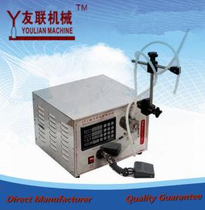 Magnetic Pump Liquid Filling Machine (YG-1) pictures & photos
