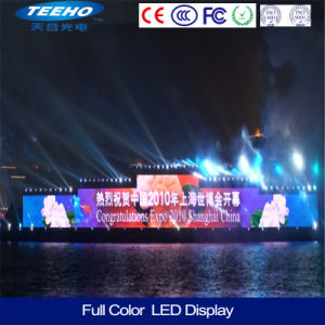 SMD Outdoor 8mm Pixel Advertising LED Billboard pictures & photos