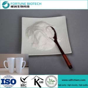 Fortune CMC Chemical Additive Ceramic Grade with Best Price pictures & photos