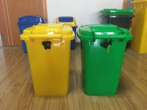 30L Trash Bin pictures & photos
