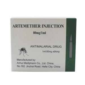 Anti Malaria Injection GMP Medicine pictures & photos