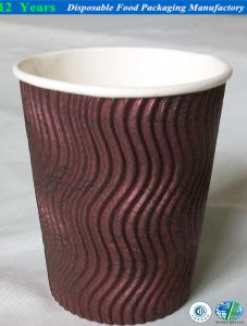 14oz Ripple Wall Paper Cup with Lid pictures & photos