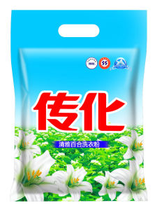 Small Package Detergent Powder to Africa pictures & photos
