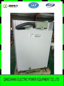 Medium Voltage Vacuum Circuit Breaker pictures & photos