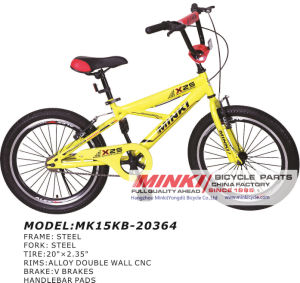 Child Bicycle 16′′ W/Wanda Tires (MK15KB-16346) pictures & photos