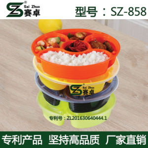 Round 5 Compartment Plastic Food Container Microwave Safe, FDA Approval, BPA Free pictures & photos