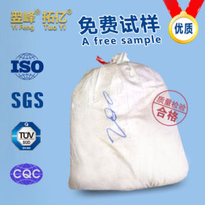 Two Reduced Iron Powder/Iron Dust 200 Mesh pictures & photos