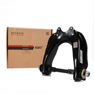 Upper Suspension Control Arm for Great Wall Pick-up Cars pictures & photos