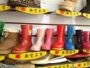Shoes Machine for Making One Color Gumboots pictures & photos