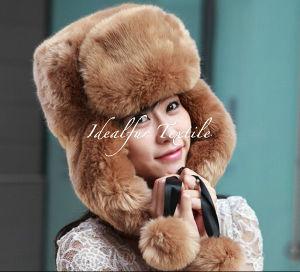 Shag Fun Fake Fur pictures & photos
